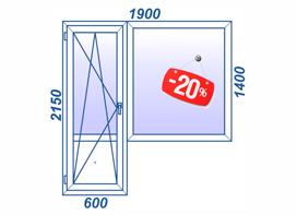 Дверь на балкон с глухим окном за 8500 рублей